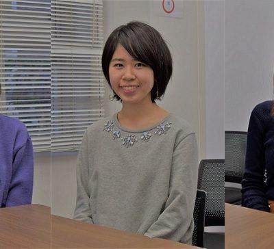 早稲田大学法学部 戸出彩水さん、明石花帆さん、佐藤里咲さん