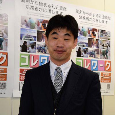 コレワーク西日本 都坂圭吾 氏