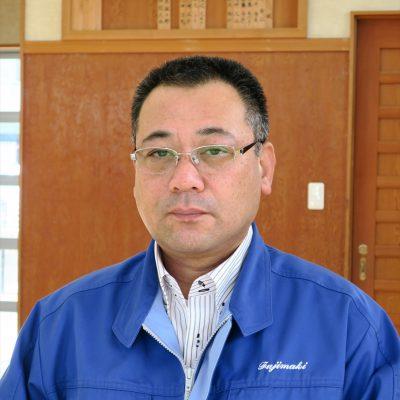 株式会社藤巻製作所 代表取締役 藤巻豊