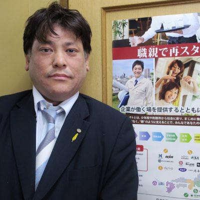 北洋建設株式会社 代表取締役 小澤輝真 氏